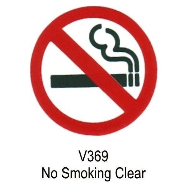 Outdoor Vinyl Sticker Transparent No Smoking Symbol