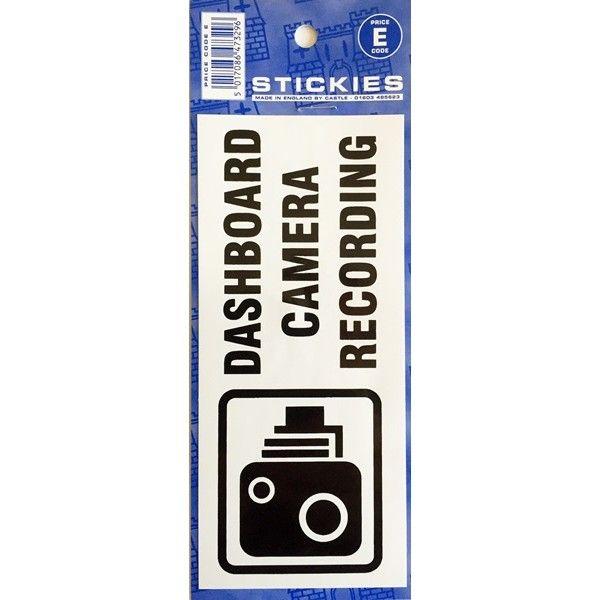Outdoor Vinyl Sticker Blue Dashboard Camera Recording