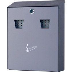 Supahome Steel Cigarette Bin