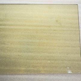Door Glass Trh 45 Mk4 - Size 318 X 263