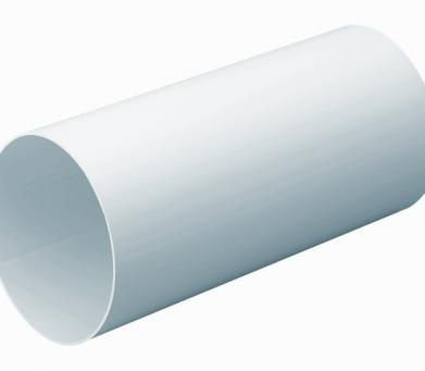 125Mm Easipipe Round Pipe (2Mtr) 1200-5