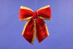 Velvet Red Bow With Gold Trim