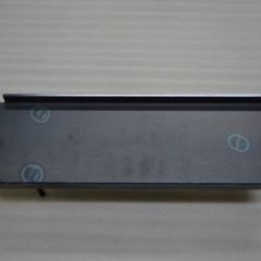 Bottom Baffle Wu E240 Pre 04/03 Only