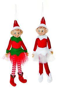 Pl176839 30Cm Plush Elf Pl176839