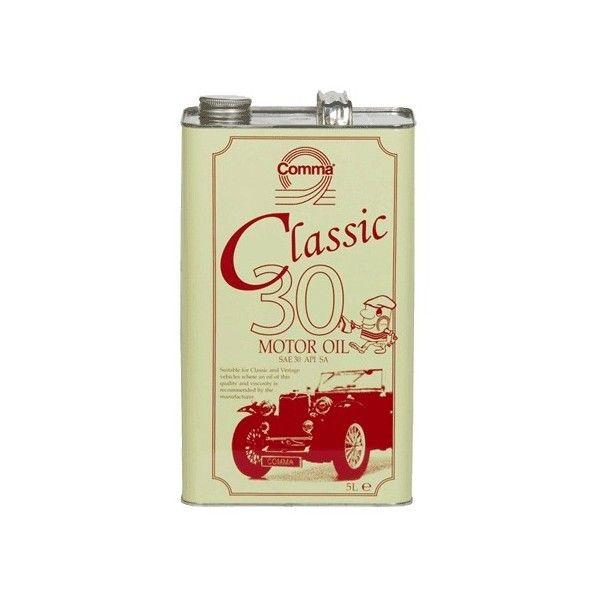 Classic 30 5 Litre
