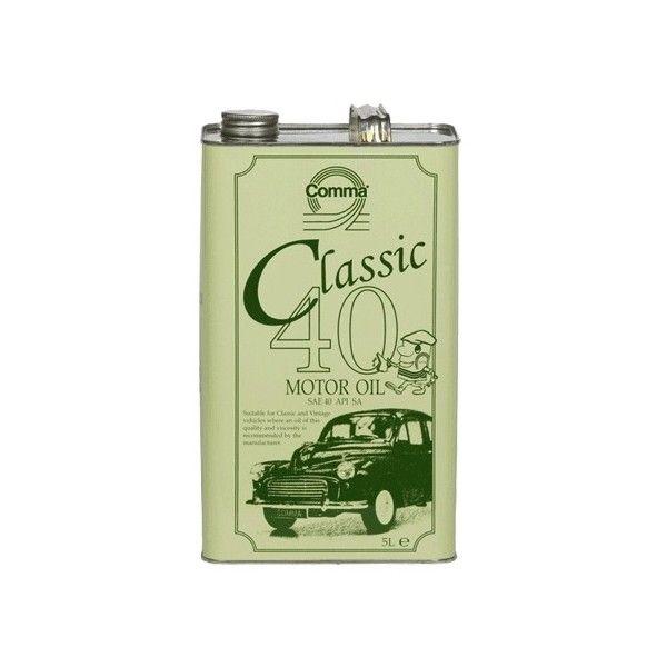 Classic 40 5 Litre