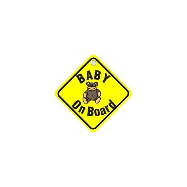 Suction Cup Diamond Sign Yellow Baby On Board