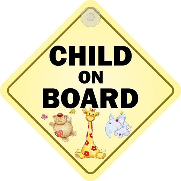 Suction Cup Diamond Sign Child On Board