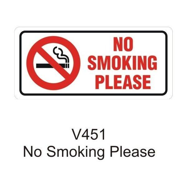 Outdoor Vinyl Sticker White No Smoking Please