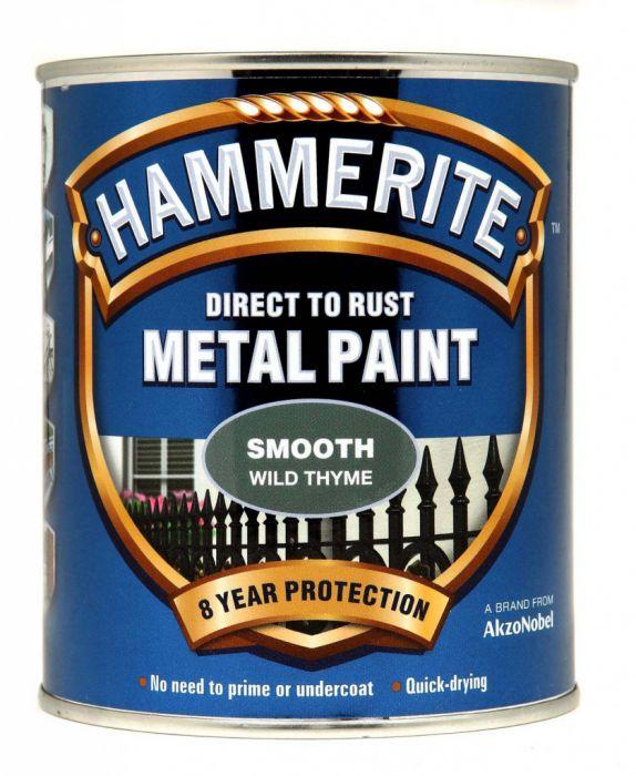 Hammerite Metal Paint Smooth 750ml Wild Thyme