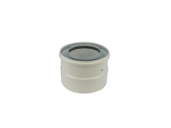 Baxi 100/150 vertical flue terminal kit